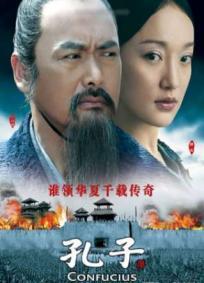 Confúcio - A batalha pelo Império