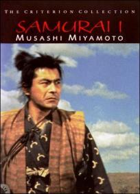 Samurai I: O Guerreiro Dominante