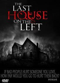 A Última Casa à Esquerda