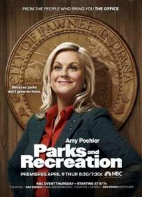 Parks and Recreation - 1ª Temporada