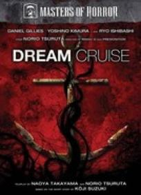 Mestres do Horror - Dream Cruise