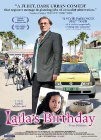 O Aniversário de Laila