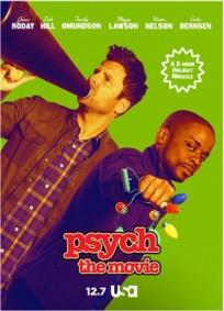 Psych - Agentes Especiais
