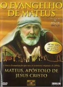 O Evangelio de Mateus
