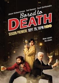 Bored to Death  - 2ª Temporada