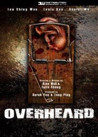 Overheard