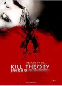 Teoria Mortal
