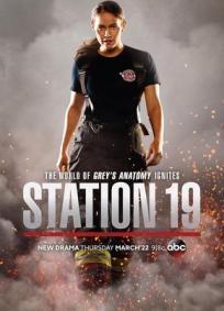 Station 19 - 1ª Temporada