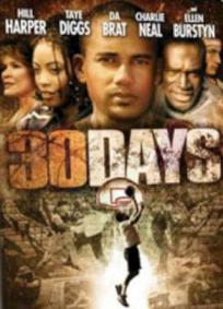 30 Dias