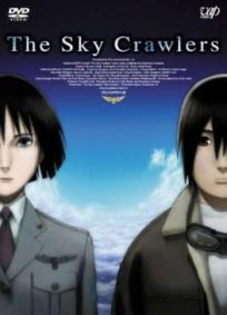 The Sky Crawlers: Eternamente