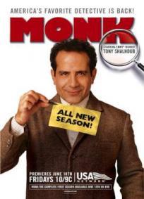 Monk - Um Detetive Diferente - 1ª Temporada