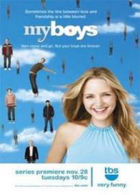 My Boys - 1ª Temporada