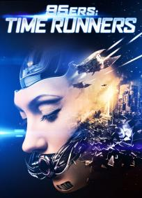 95ers - Time Runners